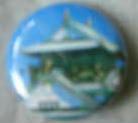 Ousakajou