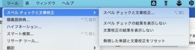 01word_for_mac_kousei