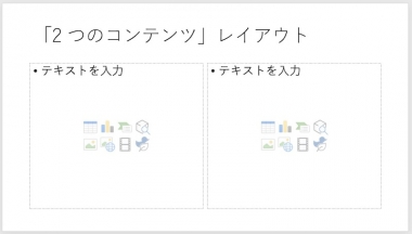 2contents_layout_3tuni01
