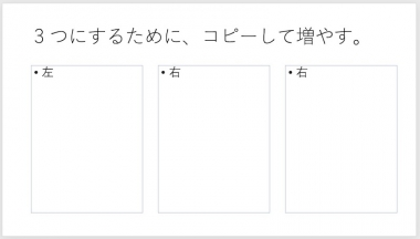 2contents_layout_3tuni2