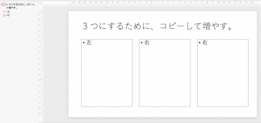 2contents_layout_3tuni3