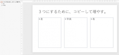 2contents_layout_3tuni4