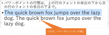 Gyoukan_powerpoint
