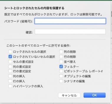 Sheet_no_hogo