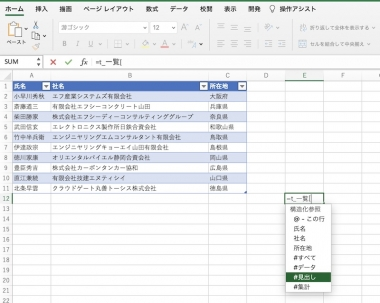 Table_name3