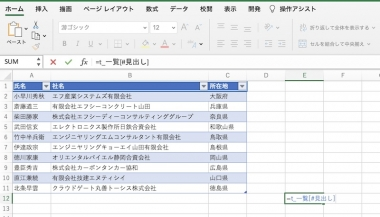 Table_name4
