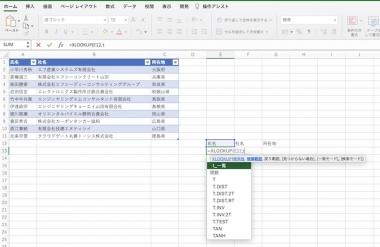 Table_name7