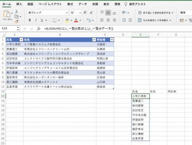 Table_name9