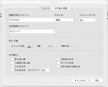 Title_eisuji_nihongo_20201203143401