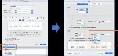 Word_danraku_no_gyoukan_20200618143901