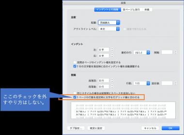 Word_grid_ni_awaseru