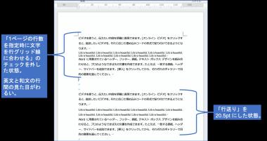 Word_gyouokuri