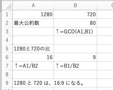 X_y_no_hi_20200831163801